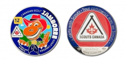 Scouts Canada Jamboree 2013