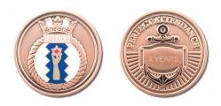 Labrador Sea Cadet Attendance copper f&b